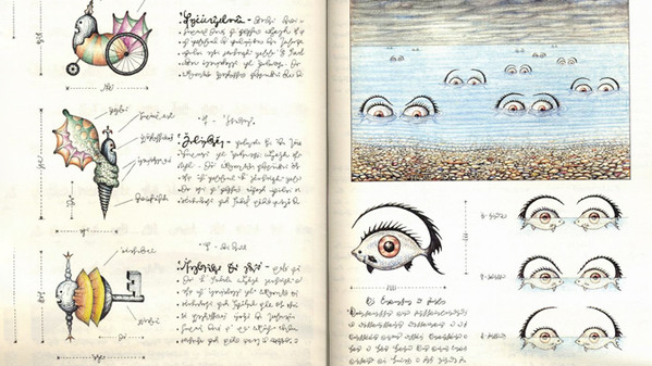 eye fish codex seraphinianus