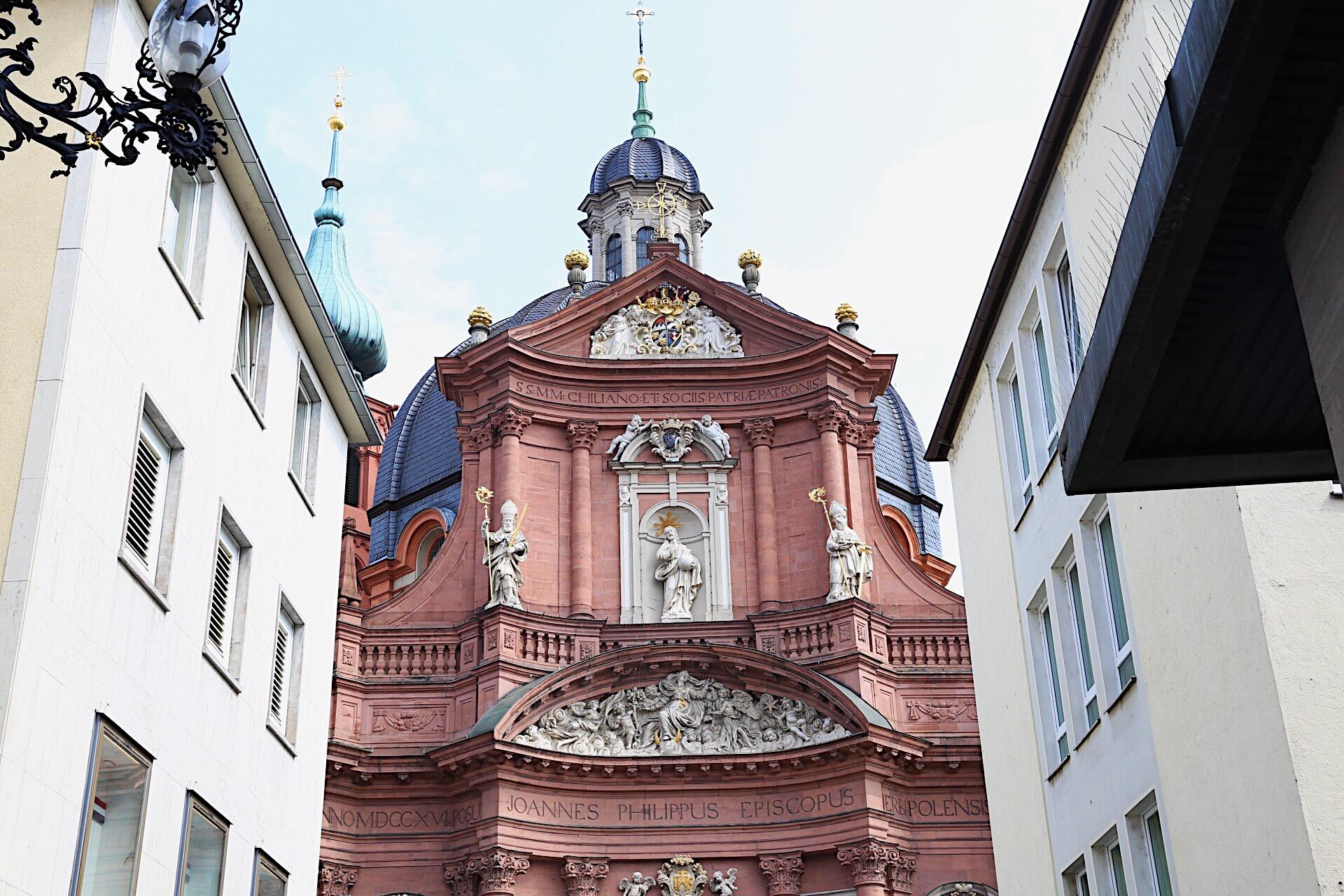 Joannes Philippus Episcopus Church, Wuerzburg